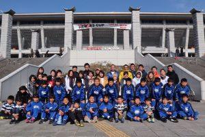小学6年生 第11回ヒーローズカップ出場!