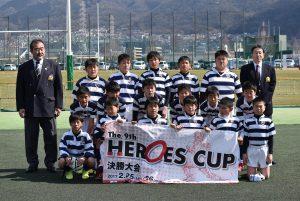小学5・6年生 第7・8・9回ヒーローズカップ3年連続出場!